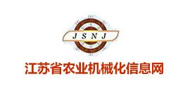 江苏省农业机械化信息网